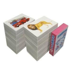 七田式フラッシュカード〜かな絵ちゃん 日本語セット|shichida