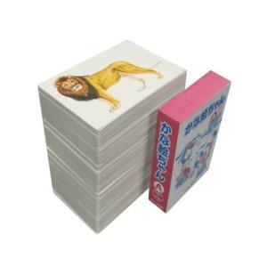 七田式フラッシュカード〜かな絵ちゃんカードA 日本語版|shichida