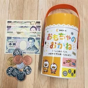 おもちゃのおかね|shichida