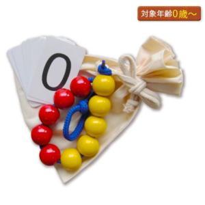 初めて数に触れるお子さまに!10玉そろばん|shichida