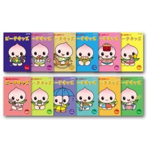 七田式CD教材〜ピーチキッズ