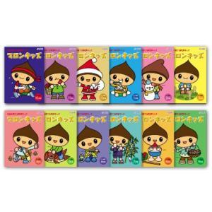 七田式CD教材〜マロンキッズ