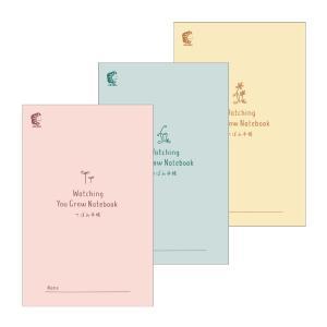 つぼみ手帳(3冊組)|shichida