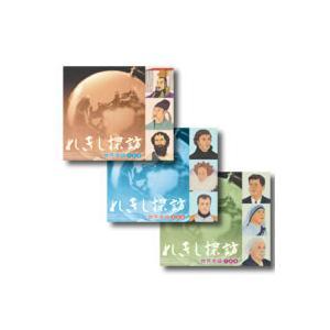 れきし探訪 世界史編|shichida