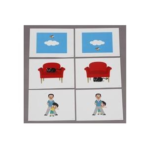 七田式 幼児の基礎概念シリーズ(6)空間認識|shichida