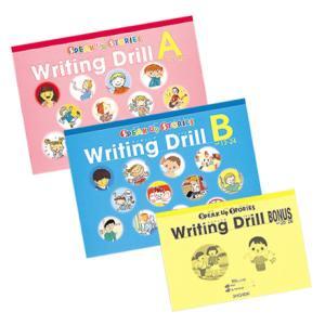 SPEAK UP STORIES Writing Drillセット(BONUSドリル付)|shichida