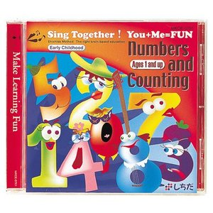 SingTogether!You+Me=FUN(1) Numbers and Counting|shichida