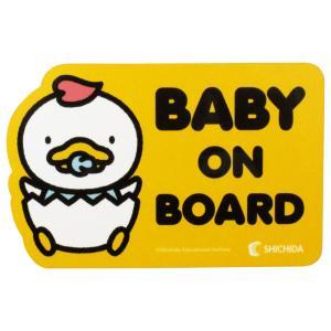BABY ON BOARDマグネット|shichida
