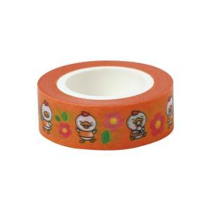 しちだっく マスキングテープ(オレンジ)|shichida