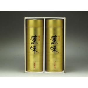 初摘み海苔ギフト薫味SH-35 shichifukuya