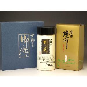 海苔ギフトTHY-30(進物品) shichifukuya