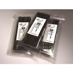 七福屋3袋セットおむすび焼海苔24枚