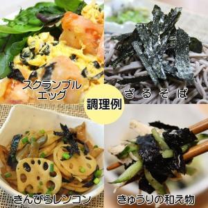 訳あり 食品 海苔 味付もみのり50g shichifukuya 03