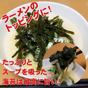 訳あり食品焼もみ海苔50g調理用(焼海苔)お得な3袋セット。こわれ、切り落としなので経済的|shichifukuya|03