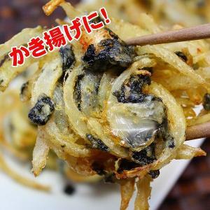 訳あり食品焼もみ海苔50g調理用(焼海苔)お得な3袋セット。こわれ、切り落としなので経済的|shichifukuya|04