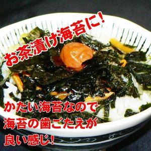 訳あり食品焼もみ海苔50g調理用(焼海苔)お得な3袋セット。こわれ、切り落としなので経済的|shichifukuya|07