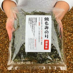訳あり食品焼もみ海苔50g調理用(焼海苔)お得な3袋セット。こわれ、切り落としなので経済的|shichifukuya|08