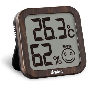 ドリテック デジタル温湿度計  O-271DW ダークウッド shichikuya