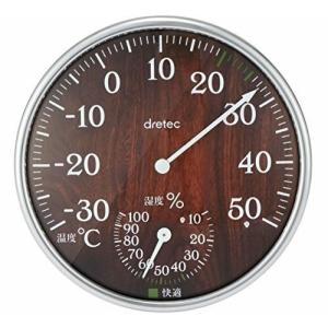 ドリテック 温湿度計  O-319DW ダークウッド shichikuya