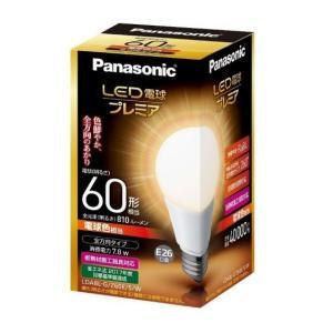 パナソニック LDA8LGZ60ESW LED電球 プレミア|shichikuya