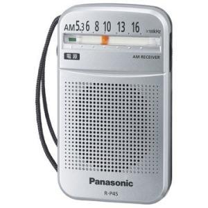 パナソニック AM 1バンドラジオ (シルバー)R-P45-S イヤホン+乾電池付|shichikuya