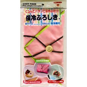 エスパック 保冷風呂敷 ピンク【在庫限り】|shichikuya