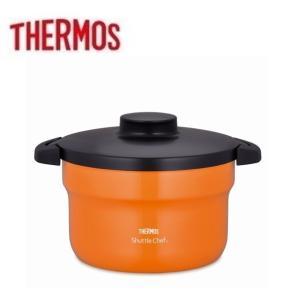 真空保温調理器シャトルシェフ KBJ-3000 OR オレンジ サーモス|shichikuya