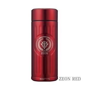 カフア(QAHWA) ガンダム コーヒーボトル ZEON RED ステンレスマグボトル 420ml CB-JAPAN(シービージャパン) shichikuya