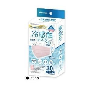 3層構造不織布マスク 冷感触マスク カラータイプ ふつうサイズ 30枚入 ピンク ビトウコーポレーション|shichikuya