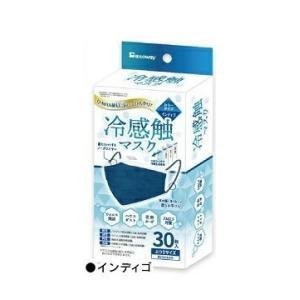 3層構造不織布マスク 冷感触マスク カラータイプ ふつうサイズ 30枚入 インディゴ ビトウコーポレーション|shichikuya