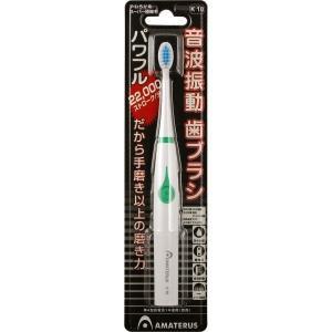 アマテラス 音波振動歯ブラシSTAGEONE K 10グリーン|shichikuya