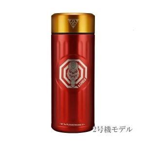 カフア(QAHWA) エヴァンゲリオン コーヒーボトル 2号機モデル ステンレスマグボトル 420ml CB-JAPAN(シービージャパン) shichikuya