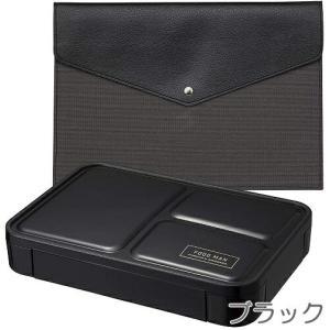 薄型弁当箱 フードマン600&レザーケース 600ml amadanaコラボ ブラック CB-JAPAN(シービージャパン) shichikuya
