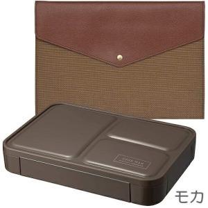 薄型弁当箱 フードマン600&レザーケース 600ml amadanaコラボ モカ CB-JAPAN(シービージャパン) shichikuya