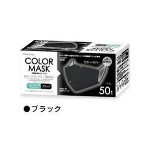 三層構造不織布カラーマスク ふつうサイズ ブラック ビトウコーポレーション  shichikuya