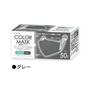 三層構造不織布カラーマスク ふつうサイズ グレー(ダークグレー) ビトウコーポレーション  shichikuya