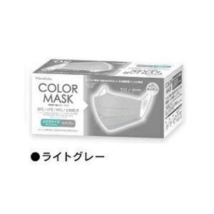三層構造不織布カラーマスク ふつうサイズ ライトグレー ビトウコーポレーション  shichikuya