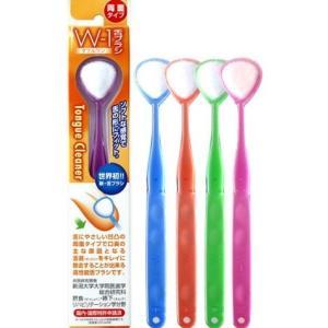 SHIKIEN 舌ブラシ W−1 【カラーは選択できません】|shichikuya