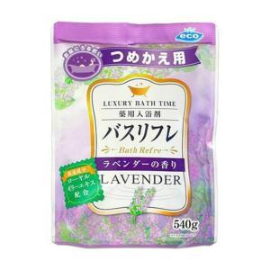 ライオンケミカル 薬用入浴剤 バスリフレN ラベンダーの香り 詰替え用 540g |shichikuya