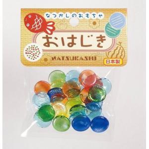 オンダ なつかしのおもちゃ おはじき 約30枚入 【日本製】|shichikuya