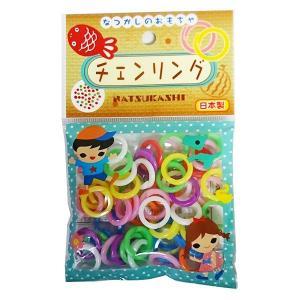 オンダ なつかしのおもちゃ チェンリング 約50枚入 【日本製】|shichikuya