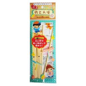 オンダ なつかしのおもちゃ 竹とんぼ(2個セット)|shichikuya
