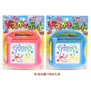 オンダ ミニ4色おえかきボード 【色は選べません】|shichikuya