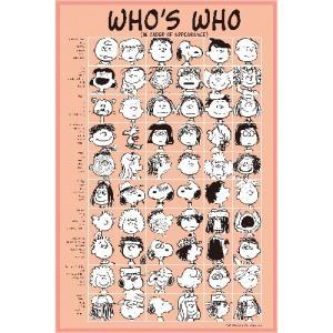 スヌーピーWHO'S WHO レジャーシート Sサイズ 約60×90cm  アサヒ興洋 shichikuya
