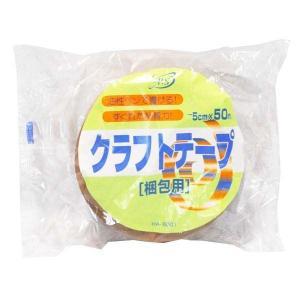 クラフトテープ 梱包用 50m shichikuya