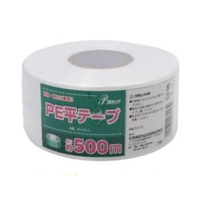 レコード巻きテープ 白 shichikuya