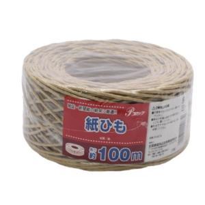 紙ひも 100m shichikuya
