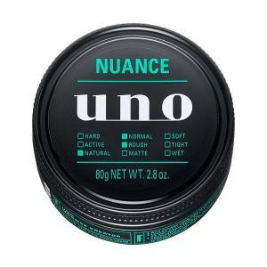UNO(ウーノ) ニュアンスクリエイター 80g エフティ資生堂|shichikuya