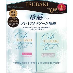 TSUBAKI(ツバキ)  プレミアムクールポンプペアセット サンプル付き【限定お買い得品!】エフティ資生堂|shichikuya