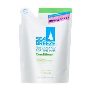 SEA BREEZE(シーブリーズ) コンディショナー  つめかえ用 400mL エフティ資生堂